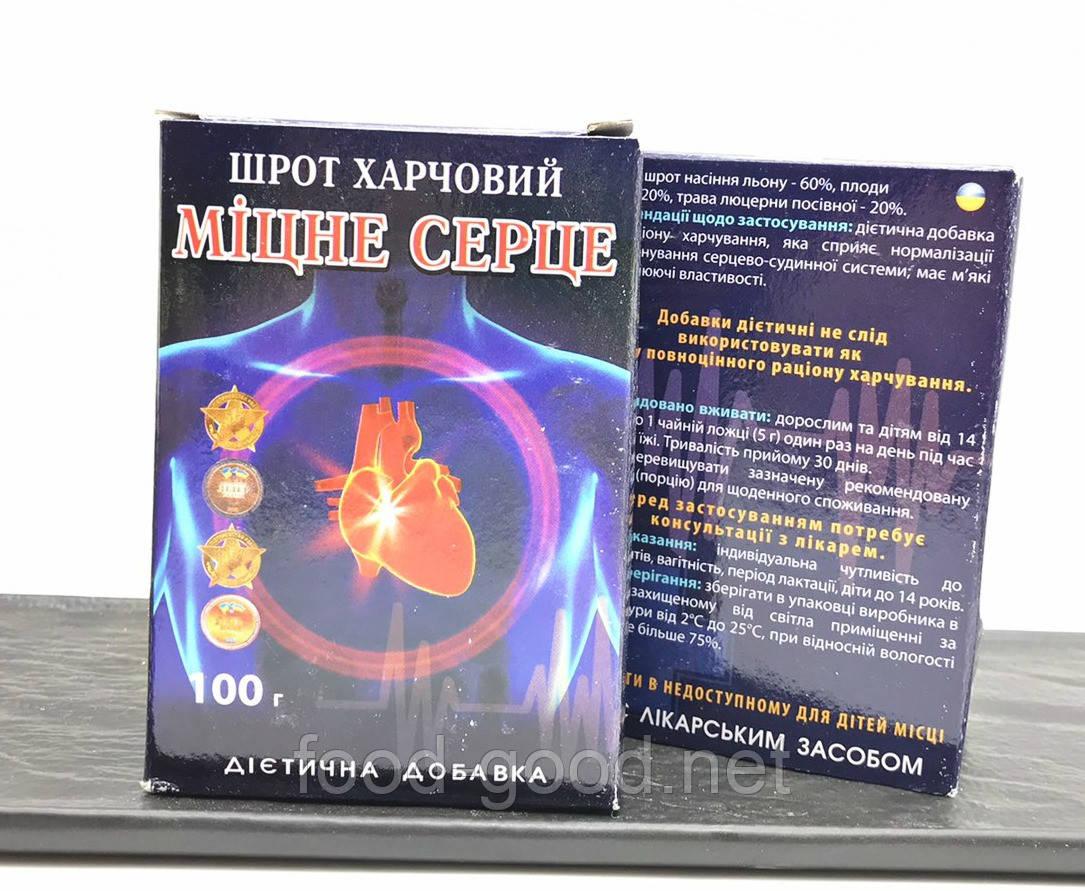 Шрот пищевой Крепкое сердце, 100г
