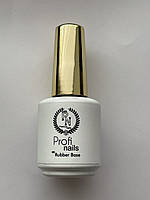 Rubber base от Profi nails плотная каучуковая база под гель лак  8ml