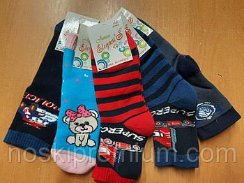 Детские носки х/б махровые Элегант, 18 размер, ассорти