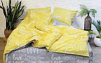 """Двоспальний постільний комплект Бязь Gold """"LOVE Сіро жовтий"""""""
