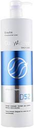 Шампунь для седых и осветленных волос Erayba D52 White Factor Shampoo 1000 мл
