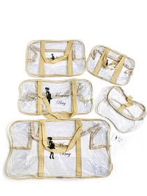 Пустые прозрачные сумки в роддом
