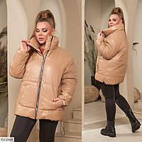 Женская зимняя Куртка Кожаная Батал Черная, Мокко, Хаки, фото 1