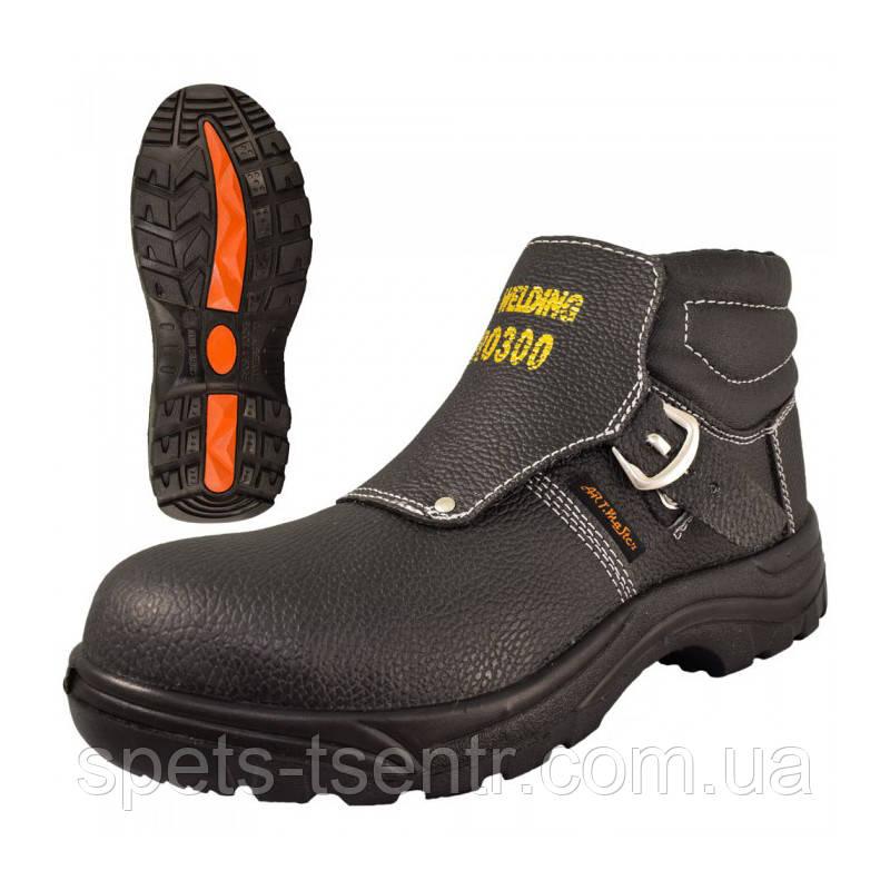 Ботинки сварщика BWELD HRO (300 ℃)