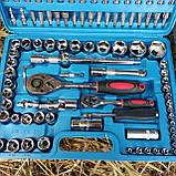 Набор инструмента Zhongxin 108 од набір ключів для авто дома автоинструмент набор ручного инструмента, фото 3