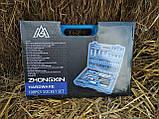 Набор инструмента Zhongxin 108 од набір ключів для авто дома автоинструмент набор ручного инструмента, фото 6