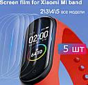Гидрогель пленка  5 шт для Xiaomi mi band 2.3.4.5  Бронированная гидрогелевая пленка, фото 2