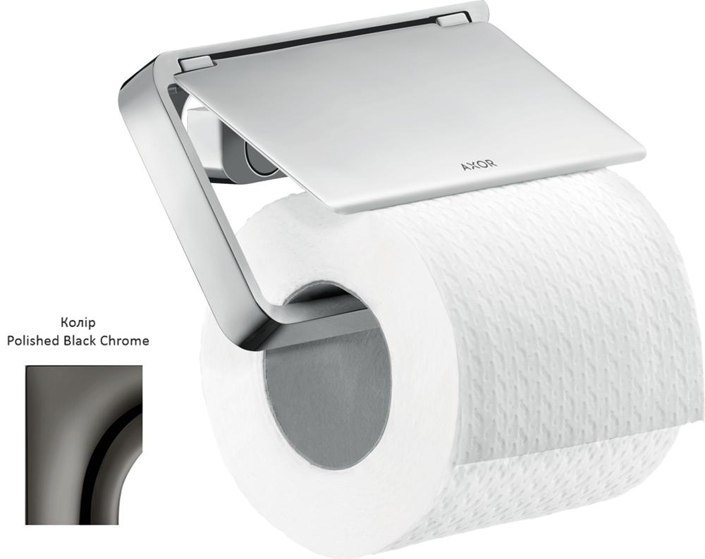 Тримач туалетного паперу настінний Axor Polished Black Chrome 42836330