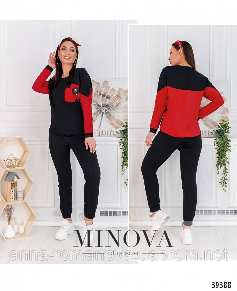 Minova / Стильный костюм-двойка плюс сайз со свитшотом и брюками. р- 42,44,46,48,50,52,54 46