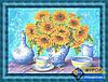 Схема для вышивки бисером - Кухонный натюрморт с посудой и подсолнухами в вазе, Арт. НБп2-008-1