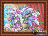 Схема для вышивки бисером - Букет сирени, Арт. НБп2-010