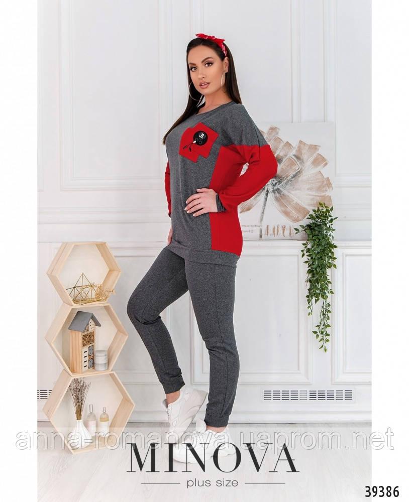 Minova / Стильный костюм-двойка плюс сайз со свитшотом и брюками. р- 42,44,46,48,50,52,54