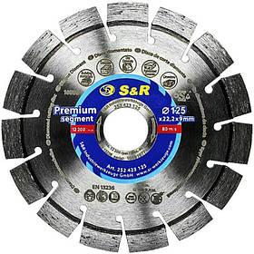 Диск отрезной алмазный Ø125 S&R Premium Segment для высоко армированного бетона (Германия)