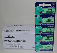 Часовая батарейка muRata 377 (SR-626SW, SR-66) AG4 блистер 1х5шт /1/5/100шт.