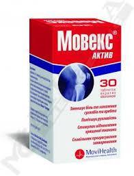 Мовекс актив  - замедляет процессы повреждения хрящевой ткани  (30табл.,Германия)