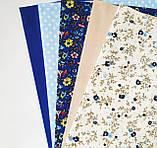 Набор хлопковой ткани для рукоделия из 5шт., фото 2