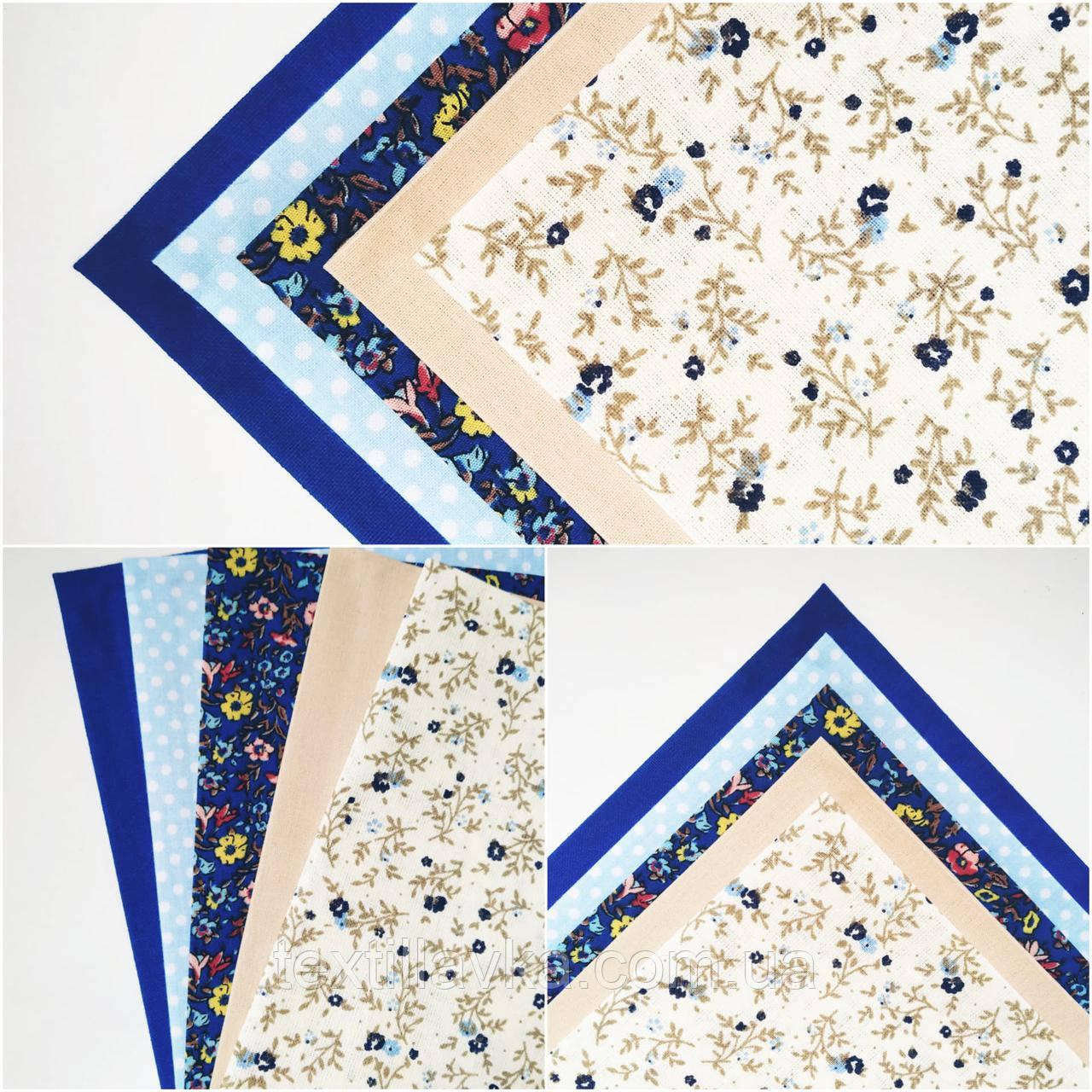 Набор хлопковой ткани для рукоделия из 5шт.