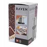 Кофемолка электрическая RAVEN EMDK003, фото 5