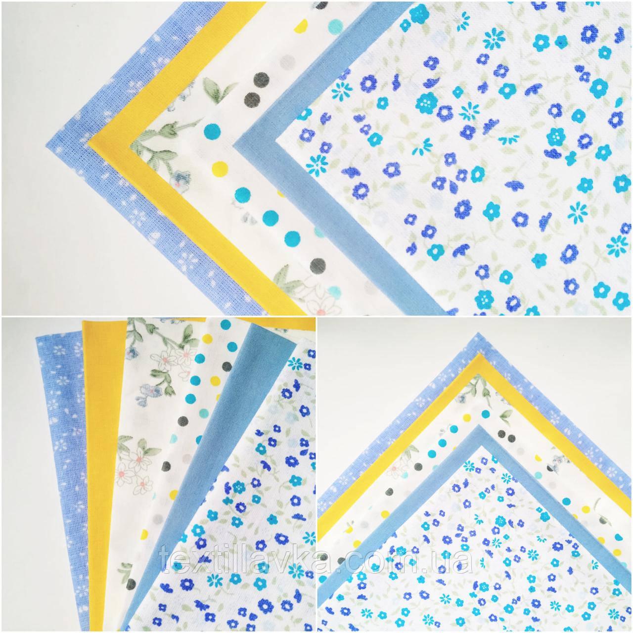 Набор хлопковой ткани для рукоделия из 5 шт.