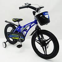 """ДЕТСКИЙ  Велосипед """"MARS-14"""" Синий. Очень легкий."""