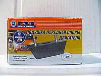 Подушка опоры двигателя ГАЗ 24,3302 передняя (усилен.) (пр-во ГАЗ)
