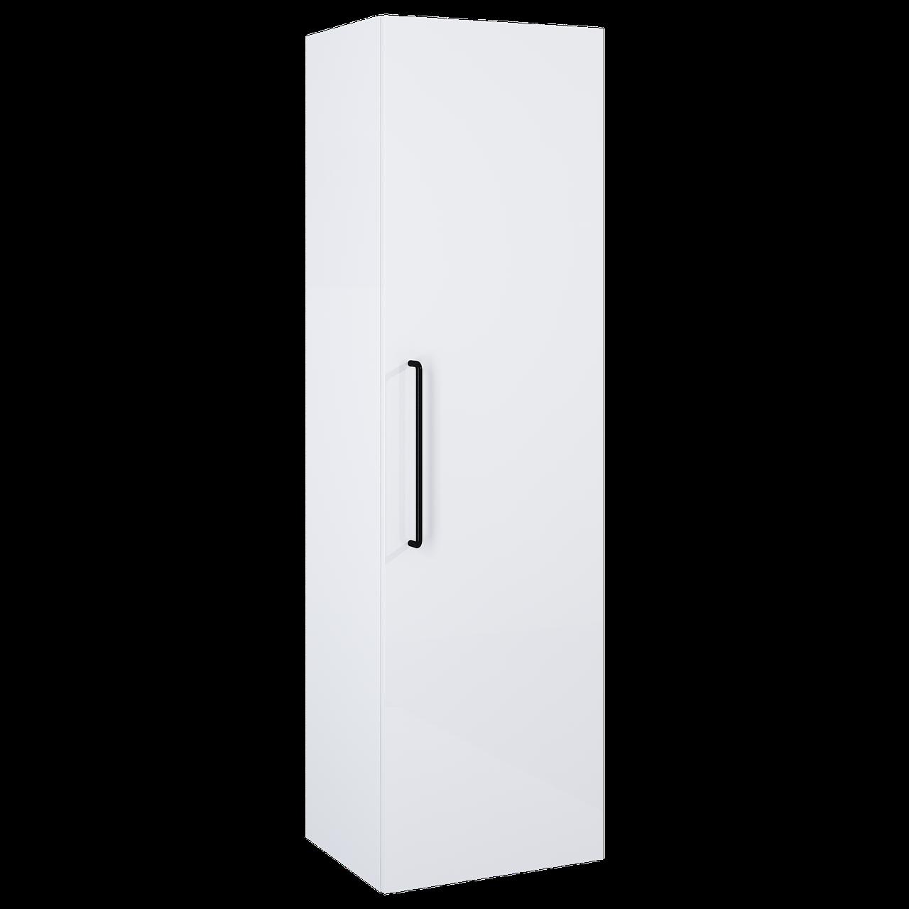 Пенал Futuris 40 1S White 166935