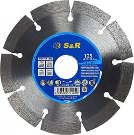 Диск отрезной алмазный Ø125 S&R Segment для армированного бетона (Германия)