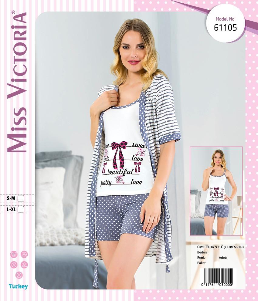 Женский трикотажный комплект для сна и отдыха,Пижамы женские трикотажные,Пижамы трикотаж комплекты с шортами