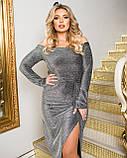 Сукня срібло, фото 2
