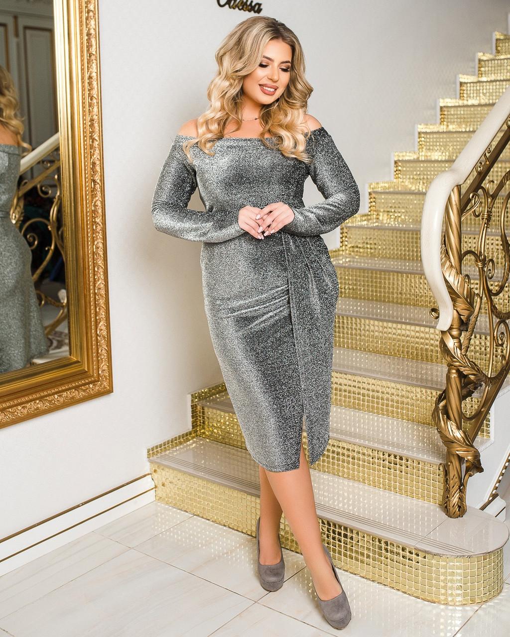 Сукня срібло