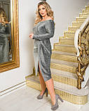 Сукня срібло, фото 3