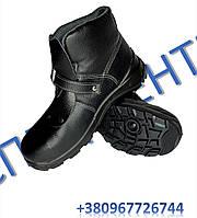 Ботинки Кожаные Для сварщика Talan-Украина. Огнестойкие 41,44 ,45( 400 ° градусов )