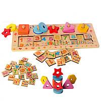 Деревянная игрушка Набор первоклассника MD 2183 (Геометрика/счетыMD 2183-2)