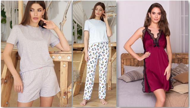 Одежда для дома, пижамы , пляжная одежда