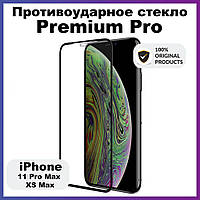 "Захисне скло для iPhone 11 Pro Max / XS Max 6.5"" Nillkin Pro Premium Glass 100% оригінал"