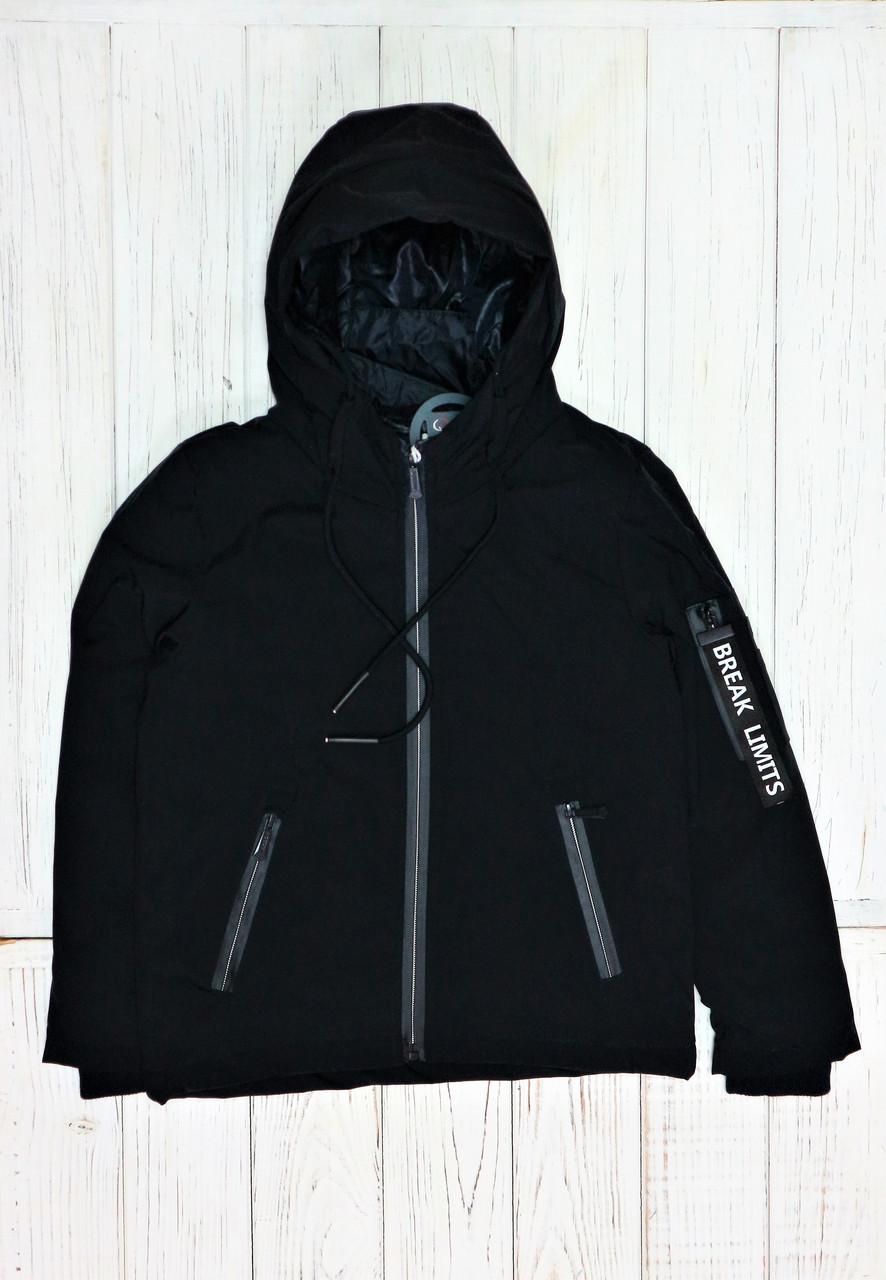 Куртки на хлопця Grace Угорщина