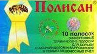Полисан полоски №10