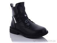 """Ботинки детские """"Lilin"""" A-LR121-2 (32-37) - купить оптом на 7км в одессе"""