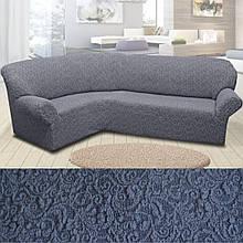 Натяжные чехлы накидка еврочехол на угловой диван Разные цвета жаккардовый Серый без оборки Турция