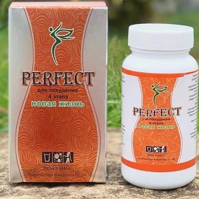 Перфект Новая жизнь для похудения капсулы в банке Обновленная версия 800 мг