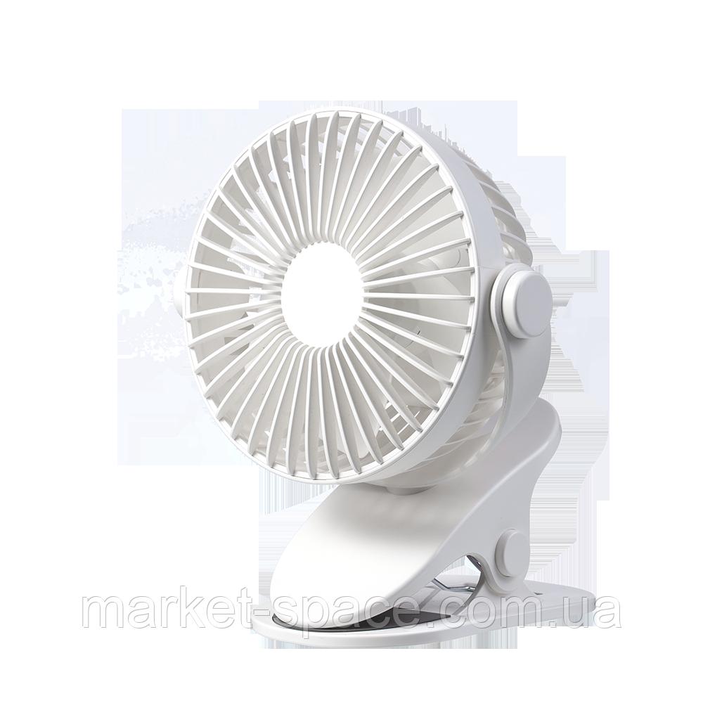 Вентилятор настольный мини на прищепке для дома и офиса GXZ-F835. Аккумулятор 1200 мАч. Цвет: белый
