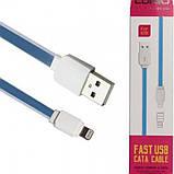 Кабель Ldnio XS-07A microUSB-USB White, фото 2
