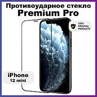 """Захисне скло для iPhone 12 mini 5.4"""" Nillkin Pro Premium Glass 100% оригінал"""