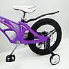 ✅ Детский Двухколесный Магнезиевый Велосипед MARS 18 Дюйм Фиолетовый, фото 7