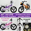 ✅ Детский Двухколесный Магнезиевый Велосипед MARS 18 Дюйм Фиолетовый, фото 8