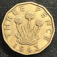 Монета Великобритании 3 пенса 1943 г., фото 1