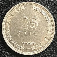 Монета Израиля 25 пруто, фото 1