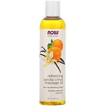 """Массажное масло с ванилью и цитрусами NOW Foods """"Refreshing Vanilla Citrus Massage Oil"""" освежающее (237 мл)"""