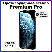 """Захисне скло для iPhone 11 / XR 6.1"""" Nillkin Pro Premium Glass 100% оригінал"""