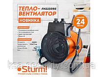 Тепловентилятор Sturm FH2230RS, фото 3